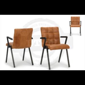 Industrial Design Stuhl Check - mit Armlehnen S006